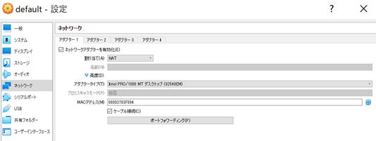 f:id:opensourcetech:20200515161721p:plain