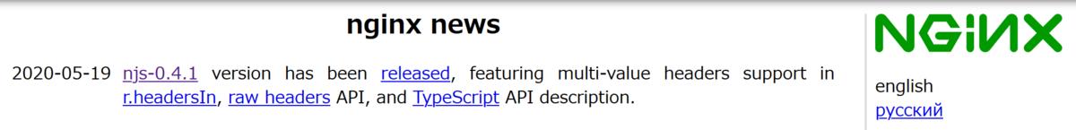 f:id:opensourcetech:20200520082308p:plain