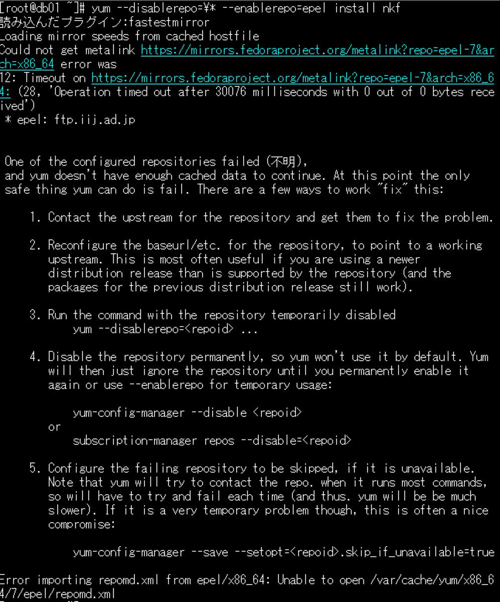 f:id:opensourcetech:20200529103212p:plain