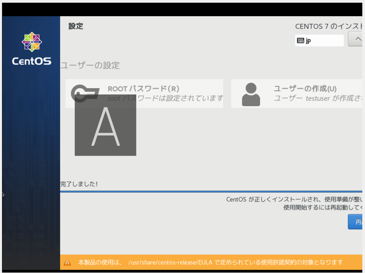 f:id:opensourcetech:20200604112324p:plain