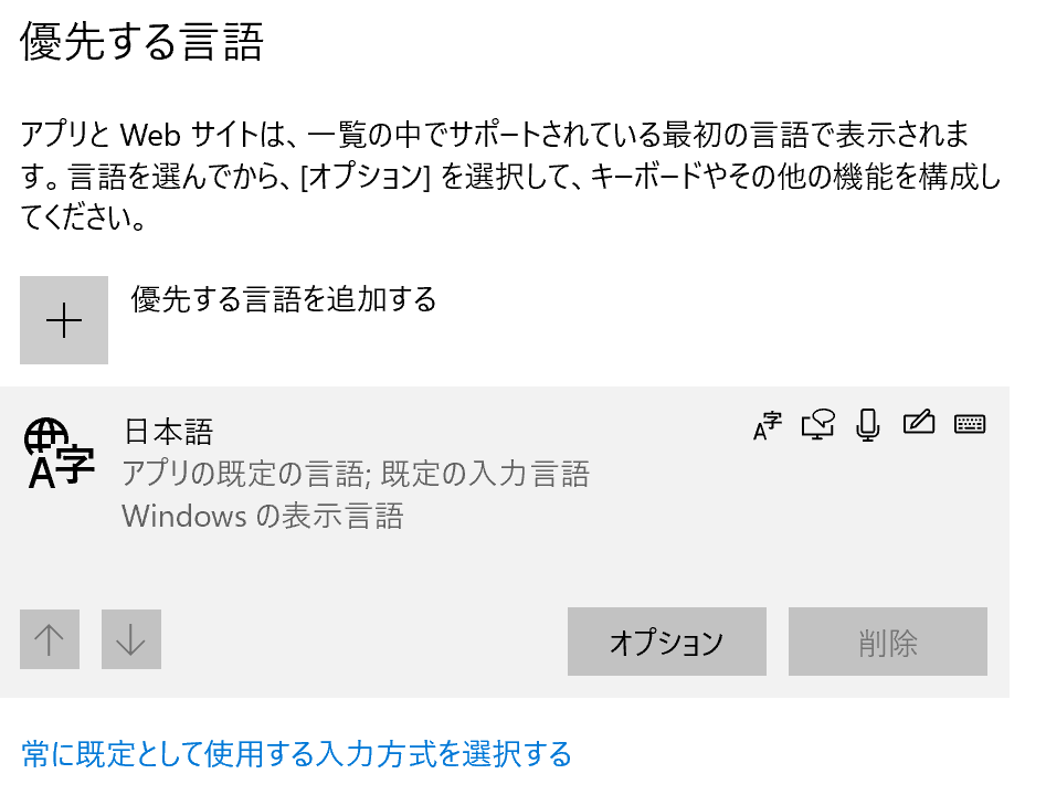 f:id:opensourcetech:20200605232756p:plain