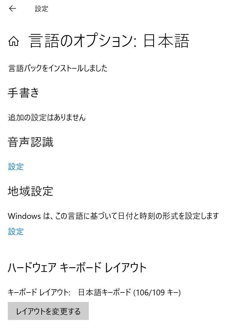 f:id:opensourcetech:20200605232821p:plain
