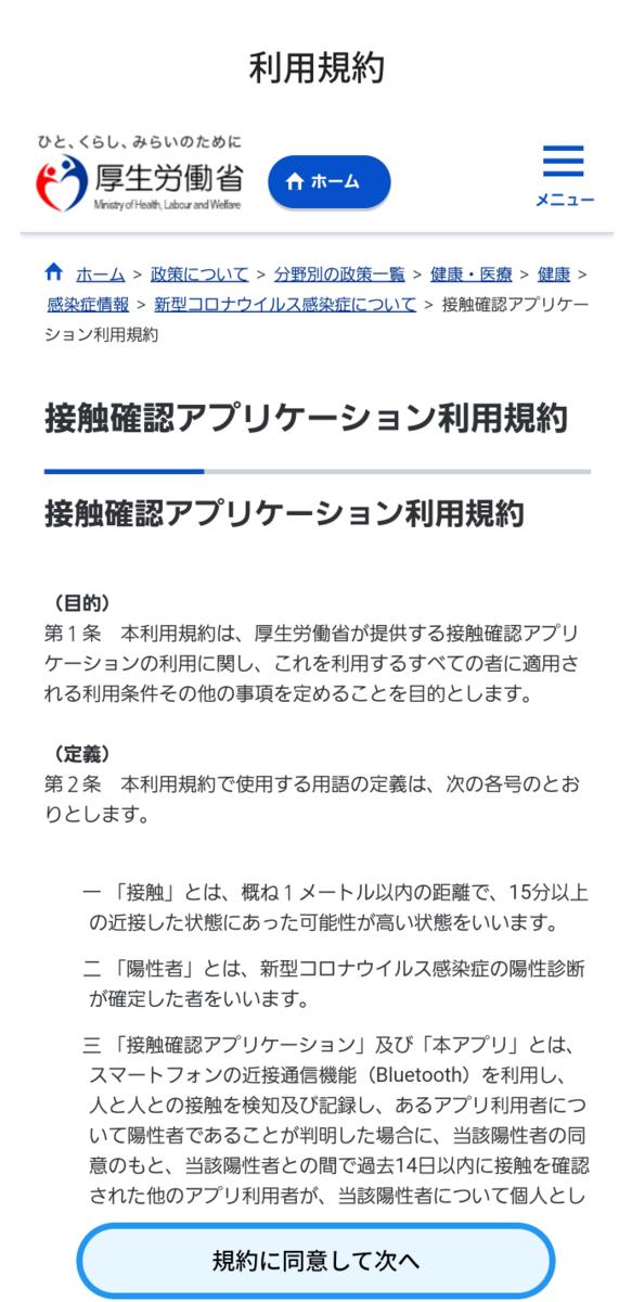 f:id:opensourcetech:20200621092031p:plain