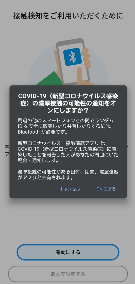 f:id:opensourcetech:20200621092245p:plain
