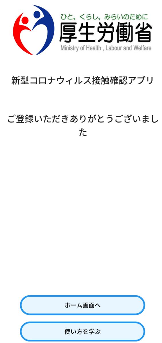 f:id:opensourcetech:20200621092340p:plain