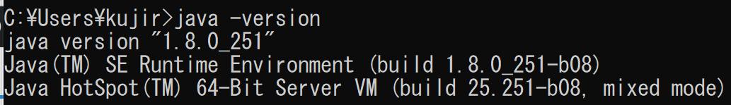 f:id:opensourcetech:20200630125300p:plain