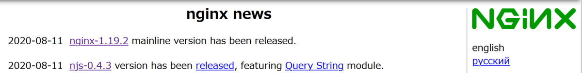 f:id:opensourcetech:20200812115905p:plain