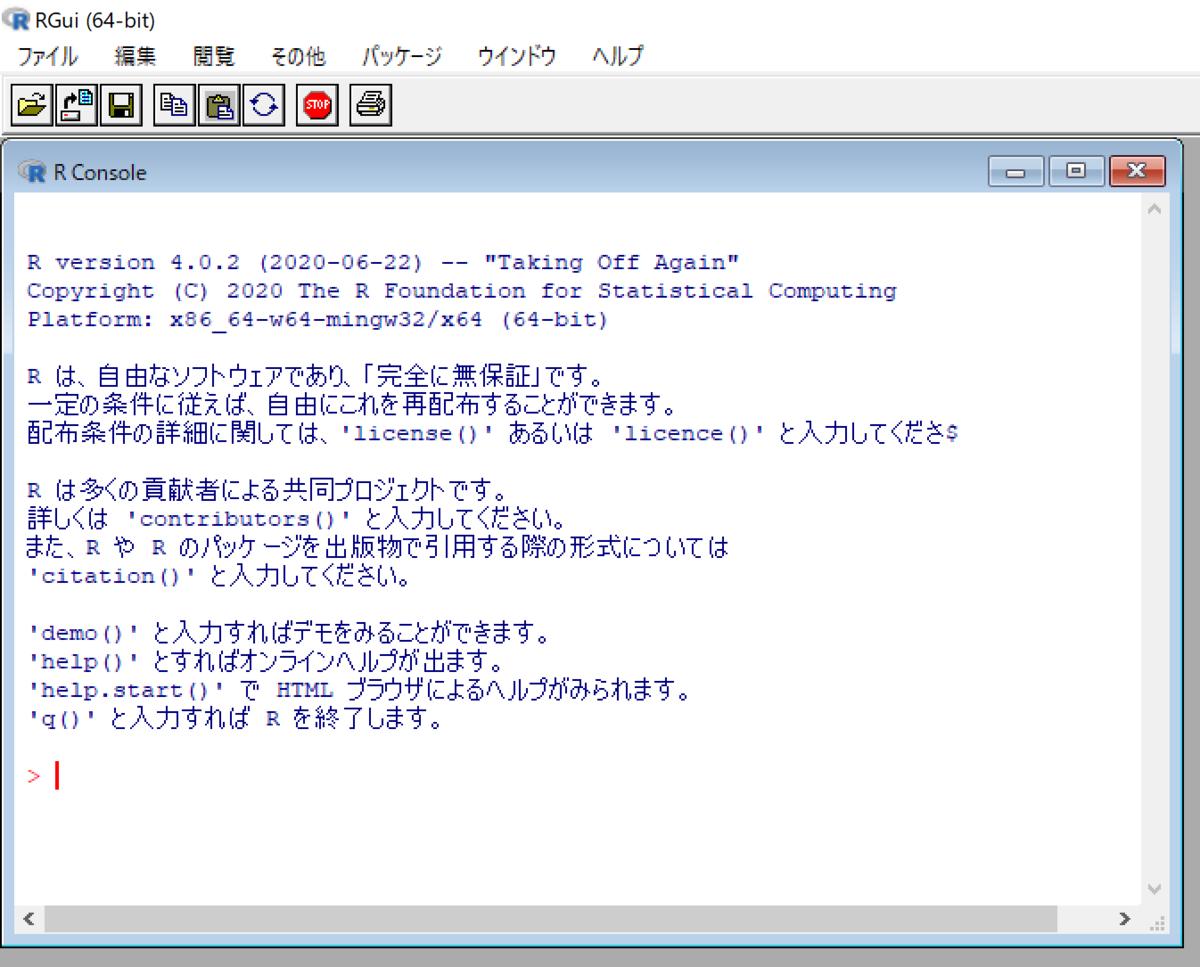 f:id:opensourcetech:20200903152322p:plain:w300