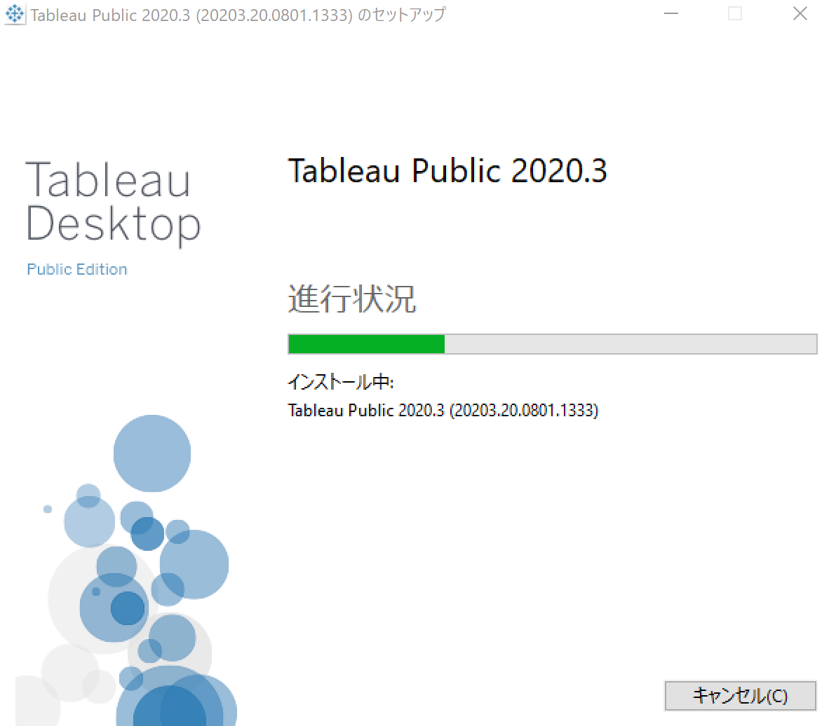 f:id:opensourcetech:20200915143923p:plain:w300
