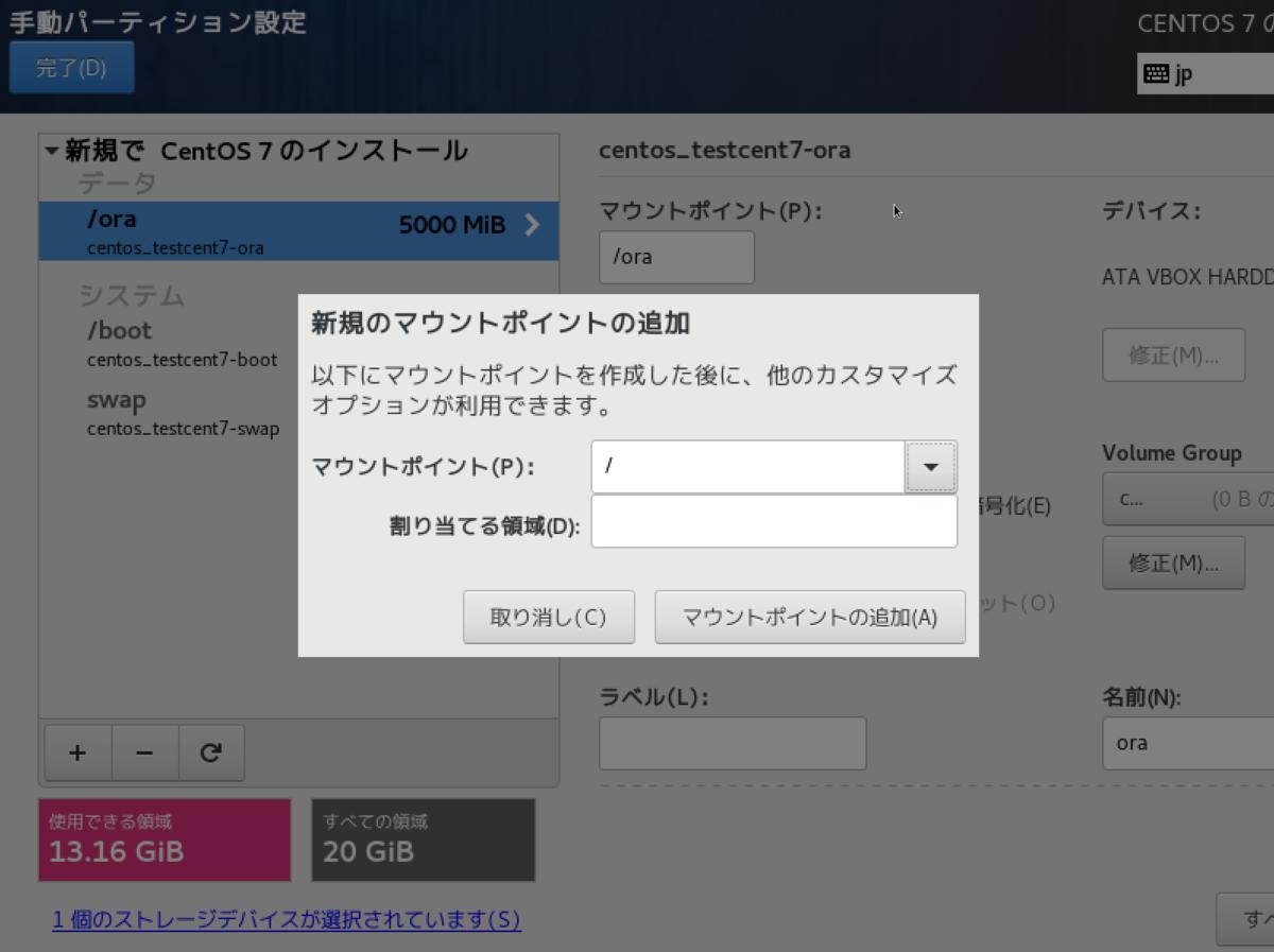 f:id:opensourcetech:20201119103837p:plain:w400