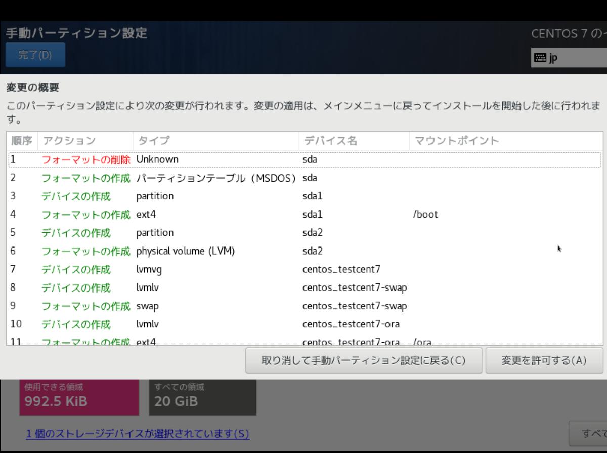 f:id:opensourcetech:20201119105100p:plain:w400