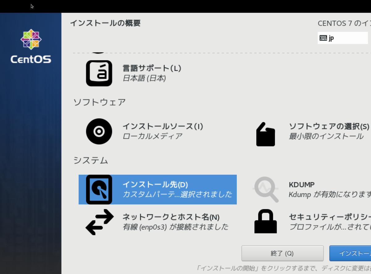 f:id:opensourcetech:20201119105221p:plain:w400