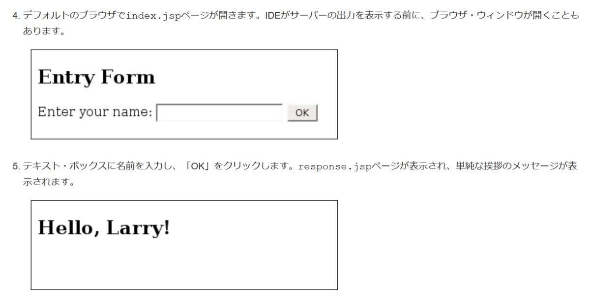 f:id:opensourcetech:20201215162735p:plain:w400