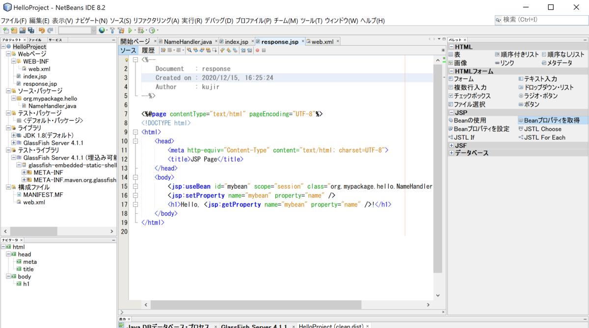 f:id:opensourcetech:20201215163241p:plain:w400