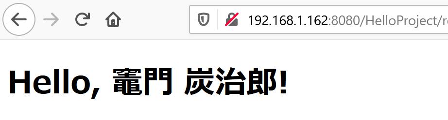 f:id:opensourcetech:20201215165108p:plain:w300