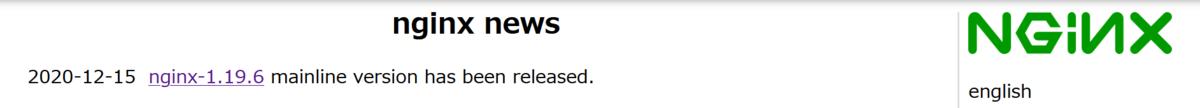 f:id:opensourcetech:20201216220944p:plain:w400
