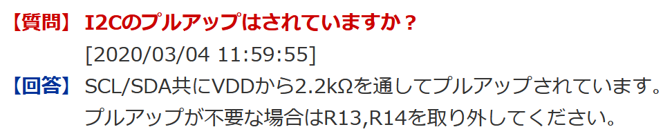 f:id:opensourcetech:20210421210009p:plain:w400