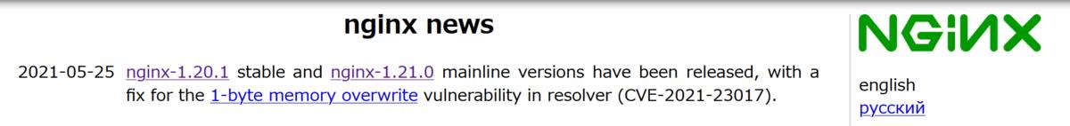 f:id:opensourcetech:20210526011017p:plain:w400
