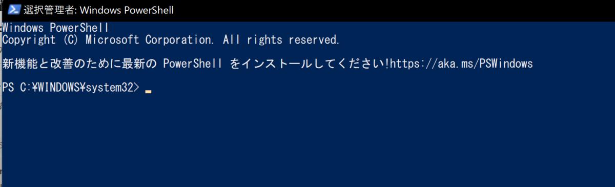 f:id:opensourcetech:20211013111311p:plain:w500