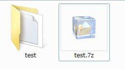 拡張子が7zの圧縮ファイルを解凍するソフト「7-Zip ...