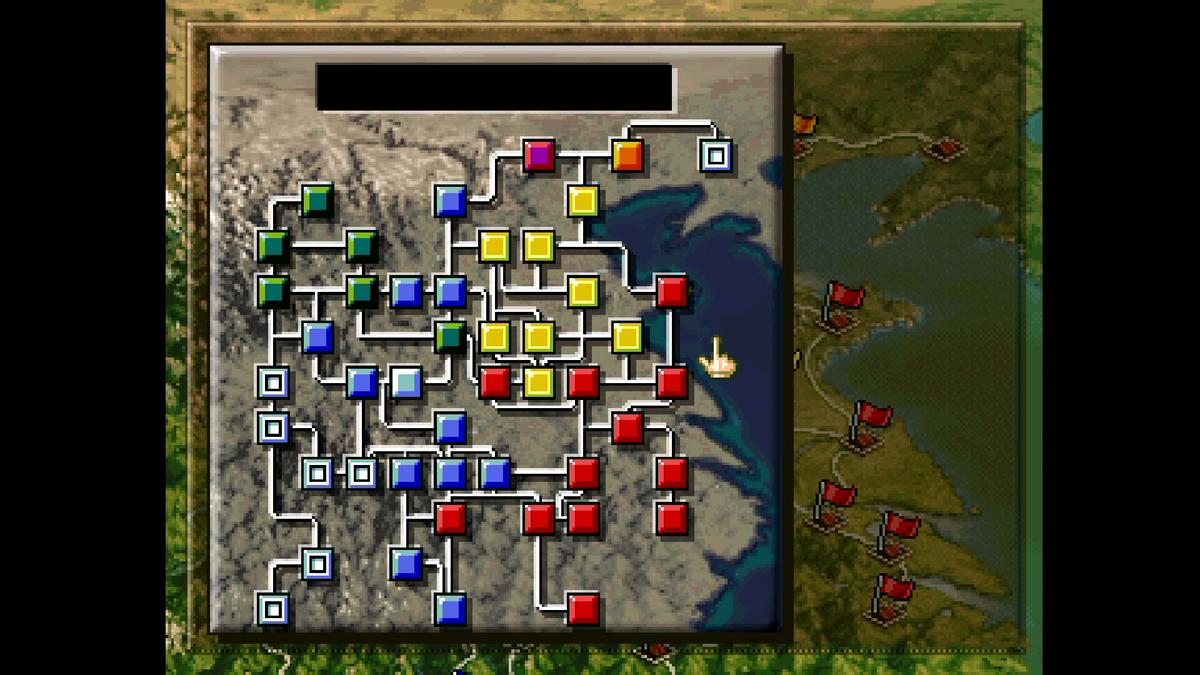 三国志Ⅴ地図