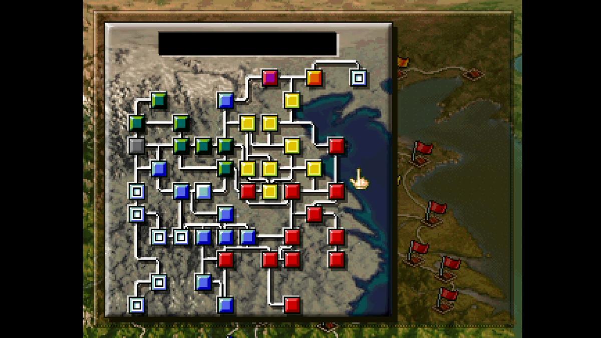 三国志5 地図