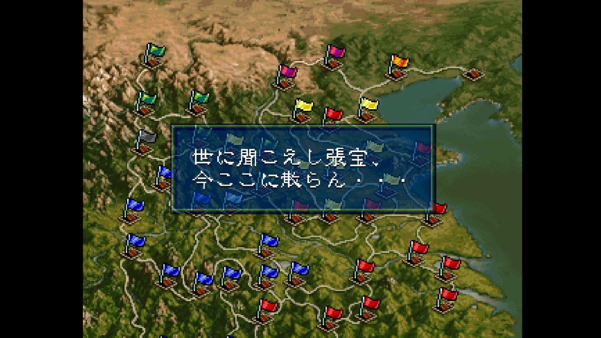 黄巾党殲滅