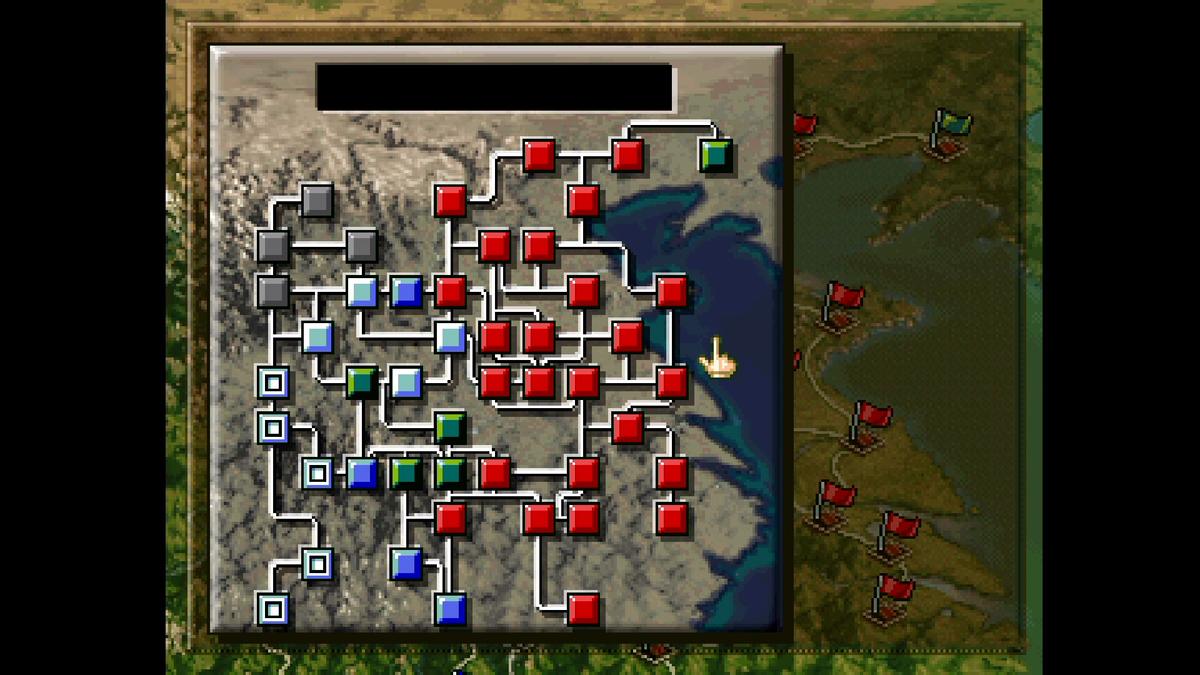 三国志Ⅴ マップ