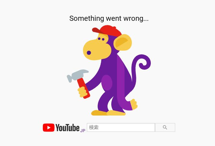 YouTube ログインできない