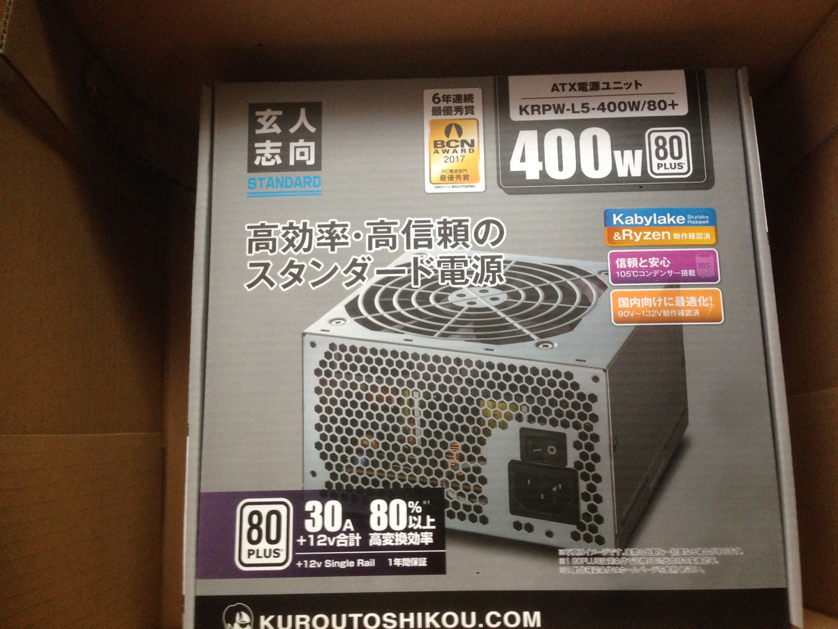 玄人志向STANDARDシリーズ 80 PLUS 400W ATX電源 KRPW-L5-400W/80+