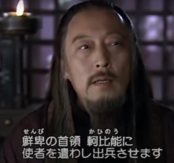 三国志 Three Kingdoms 第83話 白帝城に孤を託す