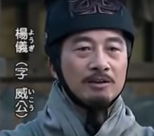 三国志5 武将 馮習