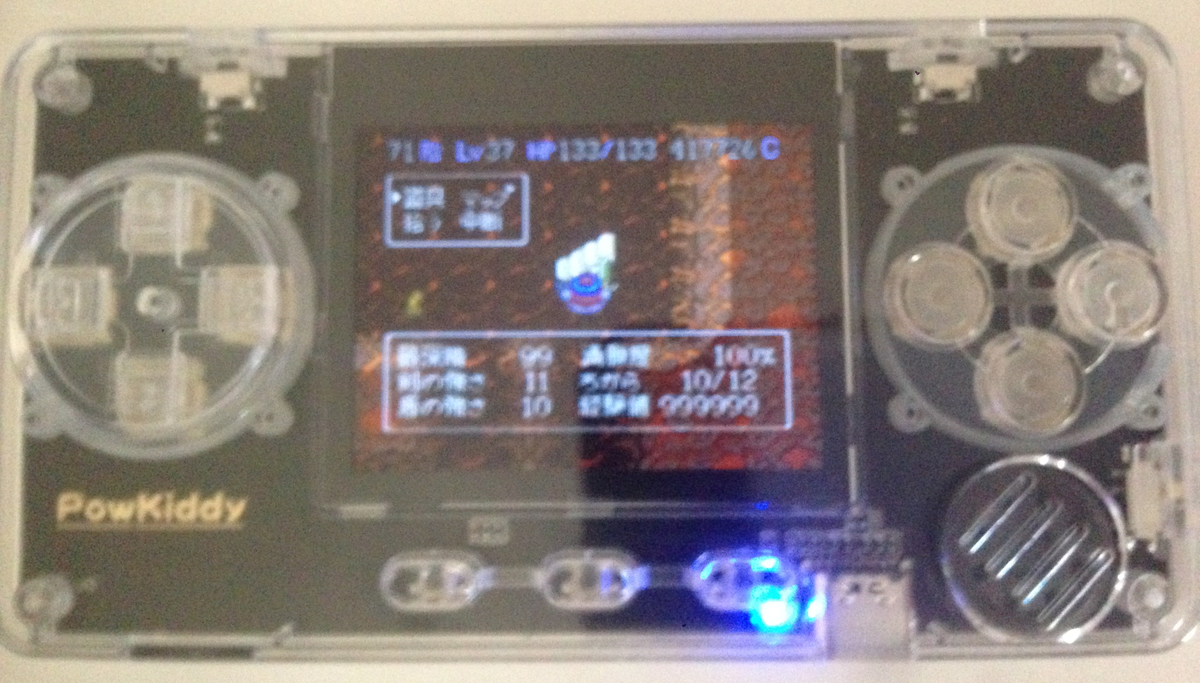 Powkiddy TRIMUI カードゲーム機をAmazonで買った。