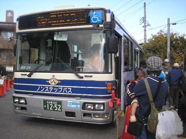 20121118102700