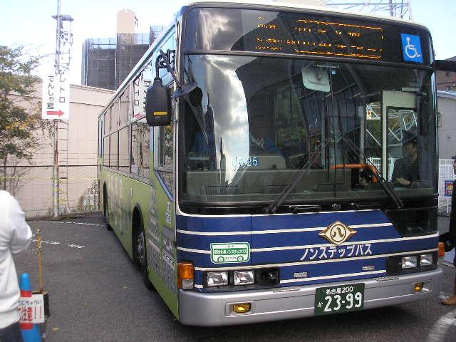 20121118103046