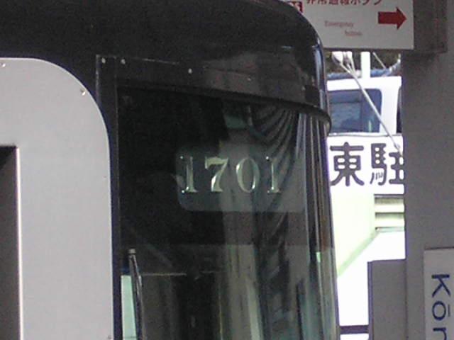 20130203212146