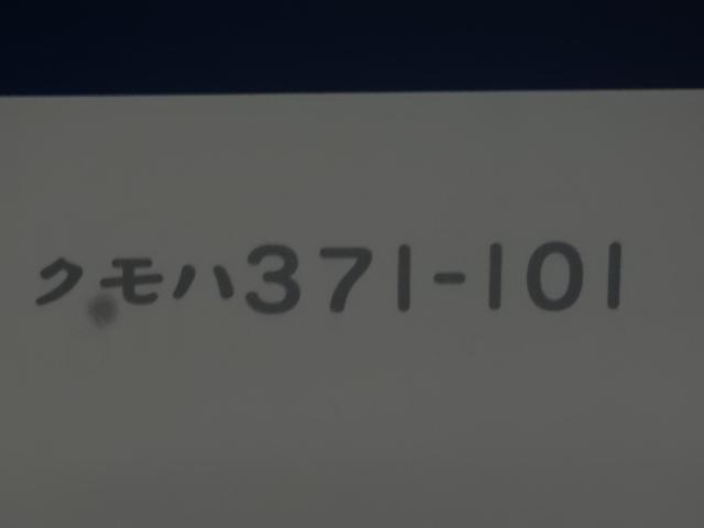 20130804231153