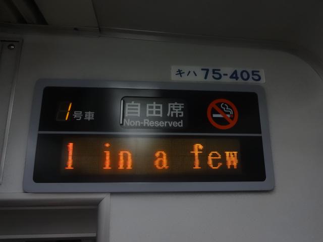 20140822011453