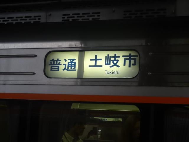 20140822011456