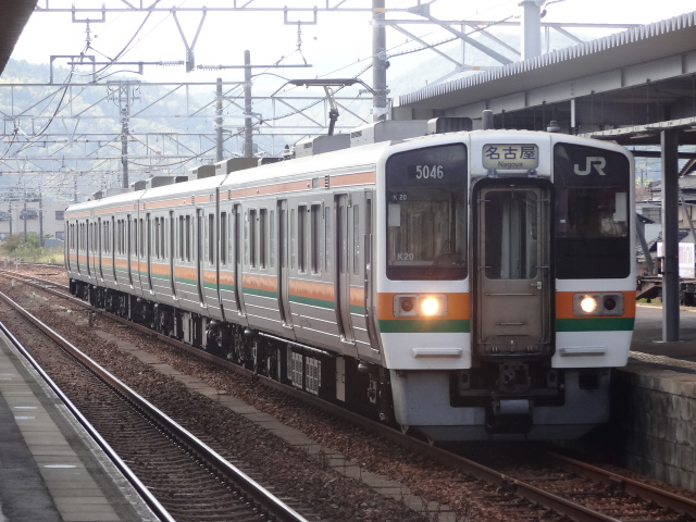 20141020054912