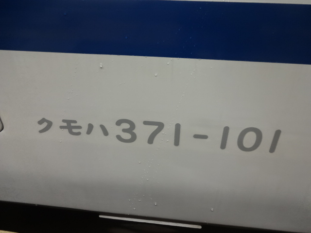20141130233845