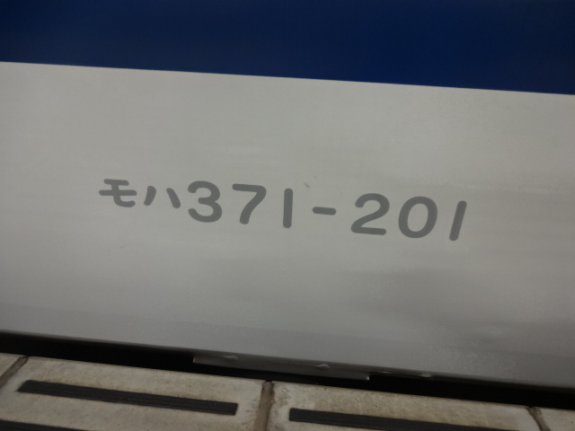 20141130233849
