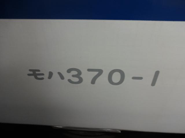 20141130233850