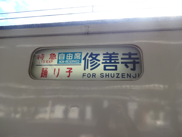 20141229125216