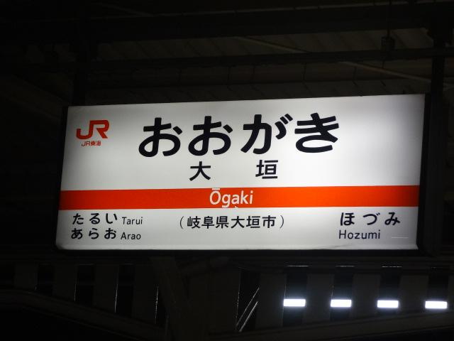 20150109003739