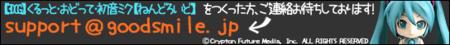 f:id:optical_frog:20080405022634p:image