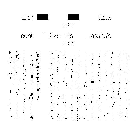 20090630195629