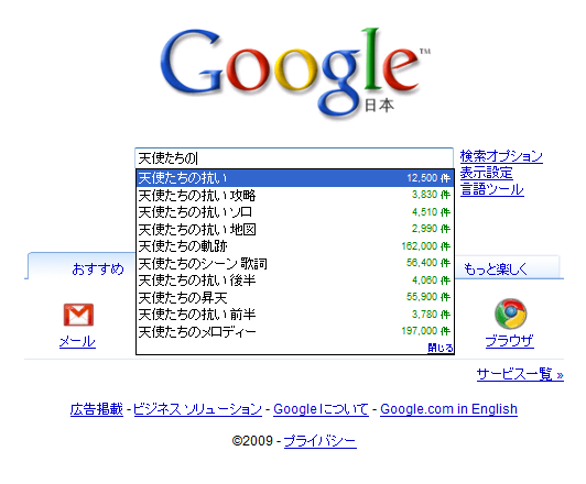 20090801003505