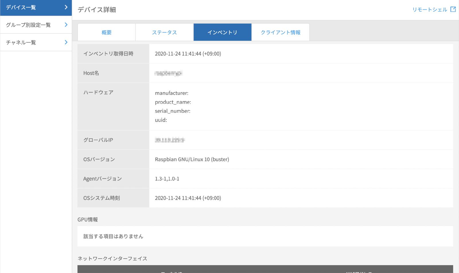 f:id:optim-tech:20201125113917p:plain