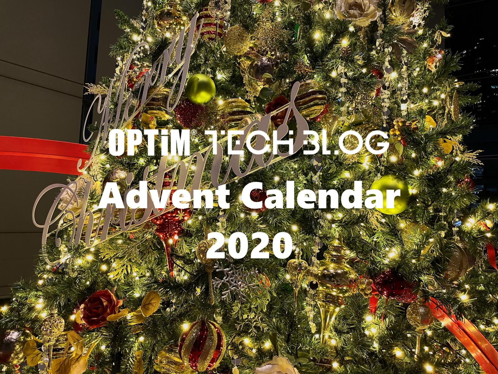 f:id:optim-tech:20201127145903j:plain